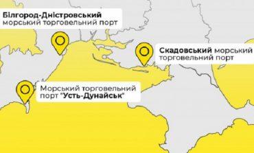 Фонд госимущества ищет инвесторов для трех морских портов, в том числе и вилковского «Усть-Дунайска»