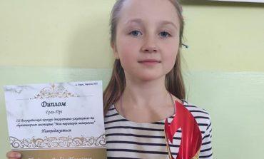 Юная художница из Арциза получила третью победу на всеукраинском уровне