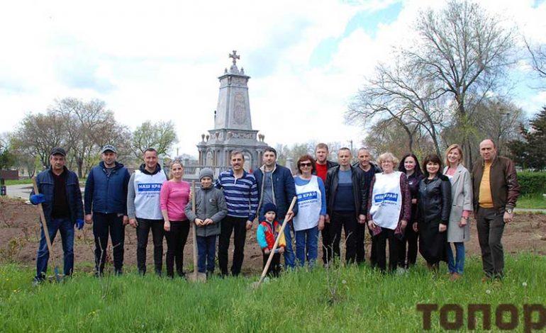 Болград: территория вокруг памятника болгарским ополченцам станет еще краше (фото)