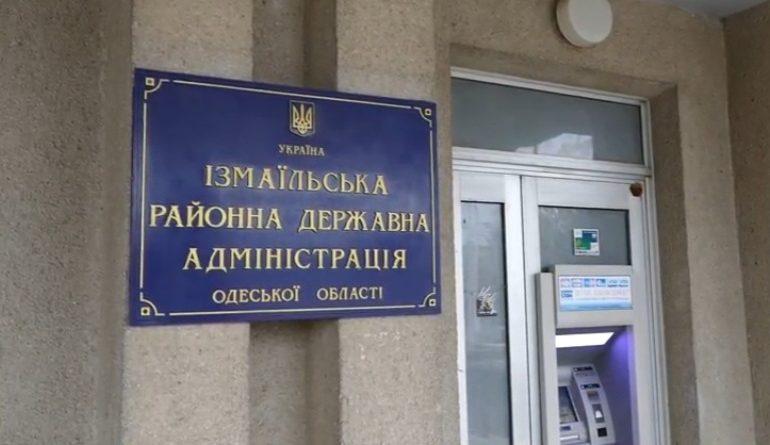 Измаильская РГА объявила общественное обсуждение проекта завода по переработке мазута и пластика в Ренийской громаде