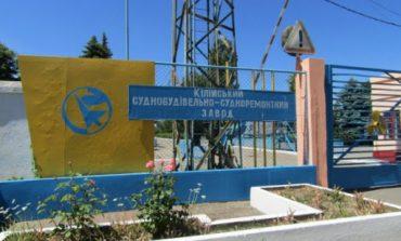 На заводе в Килии произошла трагедия: погрузчик сбил рабочего