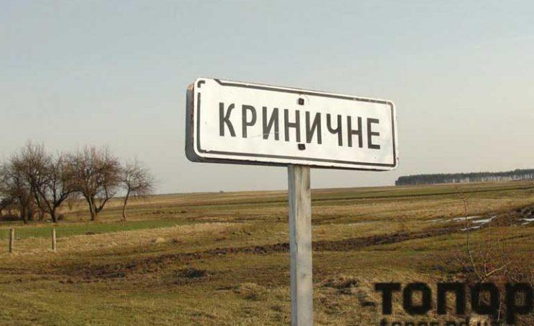 В Криничном Болградского района продолжают сотрудничество с учеными