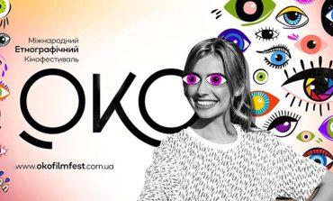 Болград: кинофестиваль, получивший международную известность, под угрозой срыва