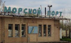 «Лёд тронулся»: Ренийский порт начал массовую выплату долгов по зарплате