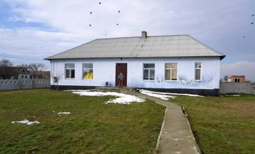 Болградский район: в Теплицкой громаде построят новую школу