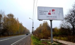 О состоянии билбордов говорили в Белгороде-Днестровском