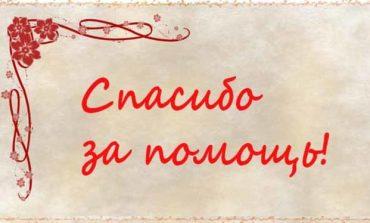Болград: родители пострадавшего от ранения педагога благодарны всем, кто откликнулся на их беду