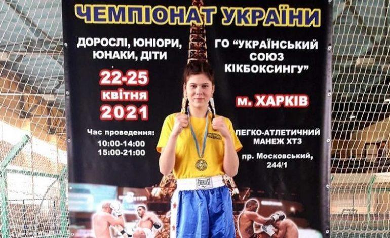 Кикбоксёры Белгорода-Днестровского вернулись из Чемпионата Украины с  медалями