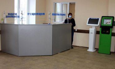 Куда переехал Центр предоставления админуслуг в Белгороде-Днестровском