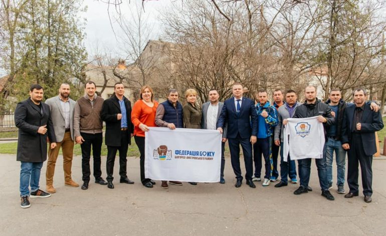 Федерацию бокса создали в Белгород-Днестровском районе