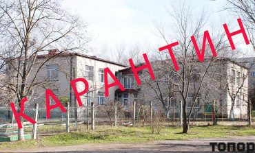 В Болградском районе закрывают на карантин учебные заведения