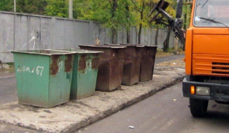 В Рени объявлено о повышении тарифов на вывоз бытового мусора
