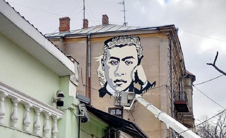 В Одессе на Базарной появится мурал с изображением известного писателя