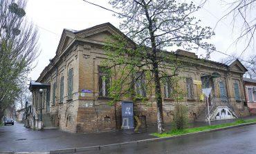 В Одесской области собирают деньги на выкуп старинного здания главпочтамта