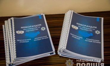 Вилковская ОТГ присоединилась к проекту «Полицейский офицер громады»