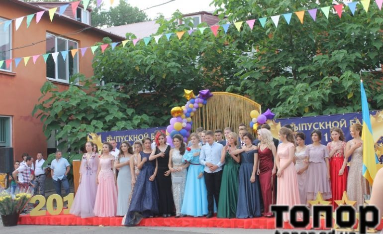 Как пройдут выпускные вечера в школах Одесской области