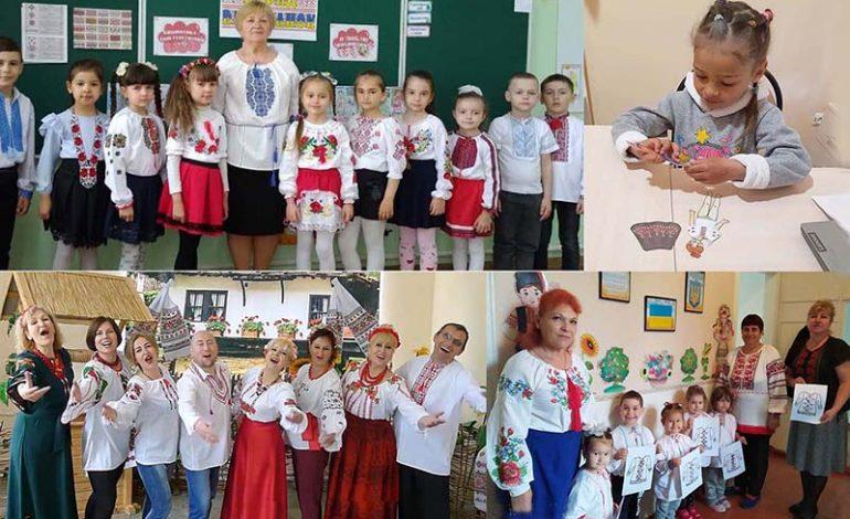 В Болградской громаде отметили День вышиванки