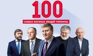 Forbes обновил рейтинг самых богатых украинцев