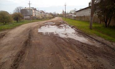 В Арцизе объездная дорога стала непроезной (фотофакт)