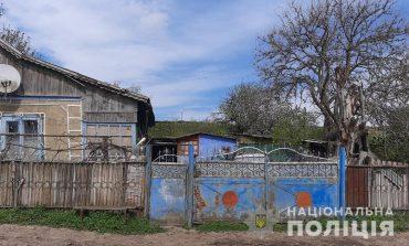 В Бородинской громаде ревность едва не привела к гибели женщины