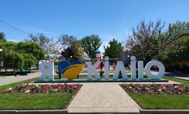 Килия: на главной улице города появится больше двух тысяч цветов