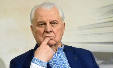 Кравчук анонсировал перенос переговорной площадки по Донбассу из Минска