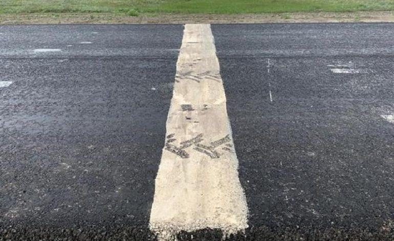 Автогонщики разрисовали белой краской свежий асфальт на трассе «Измаил-Килия-Вилково»