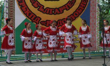 В Арцизе воспитанники воскресной болгарской школы показали свое мастерство