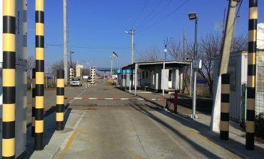 Молдова возобновляет работу пограничных КПП на границе с Одесской областью