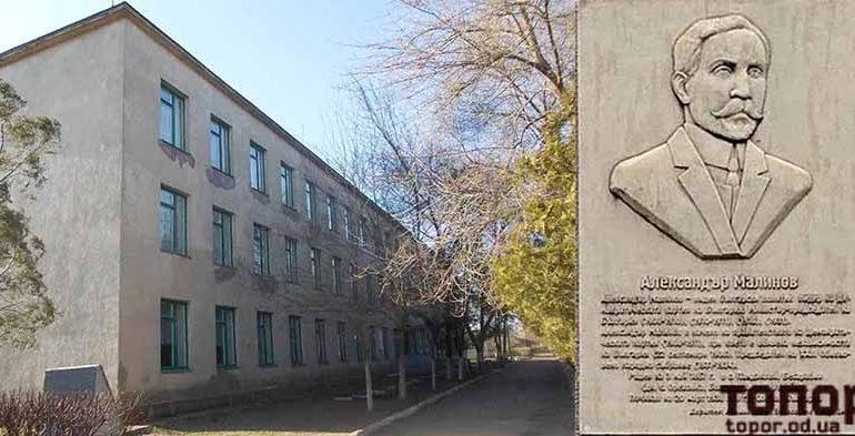 Школу на юге Одесской области отремонтируют за средства Республики Болгария