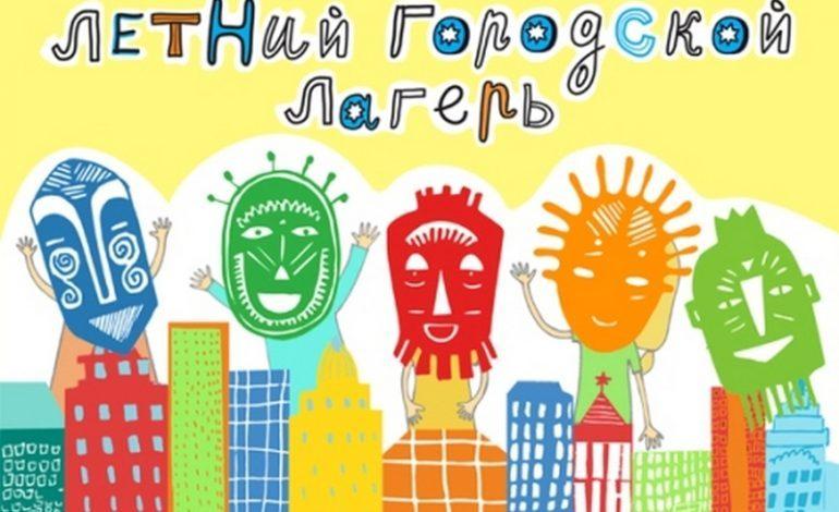 Ренийский горсовет повысил стоимость питания детей в летних пришкольных лагерях