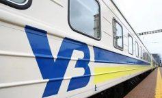 «Укрзализныця» запускает дополнительный поезд в направлении Одессы