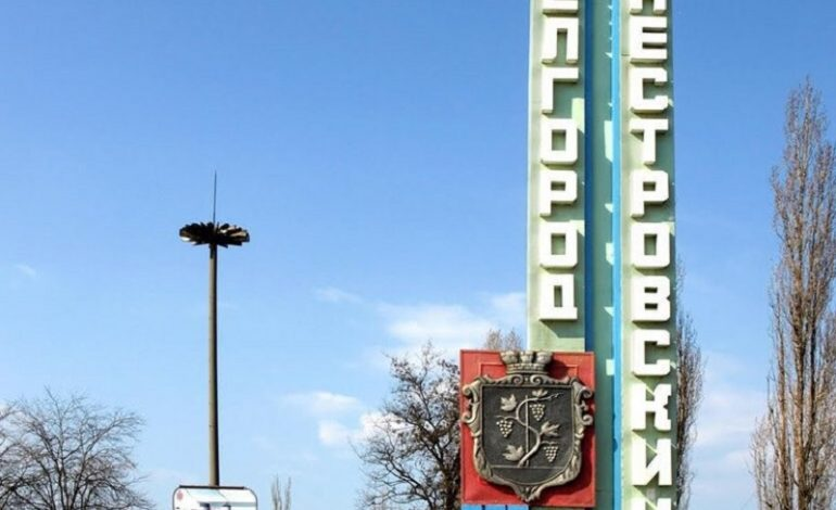В Белгороде-Днестровском облагородили знак у въезда в город