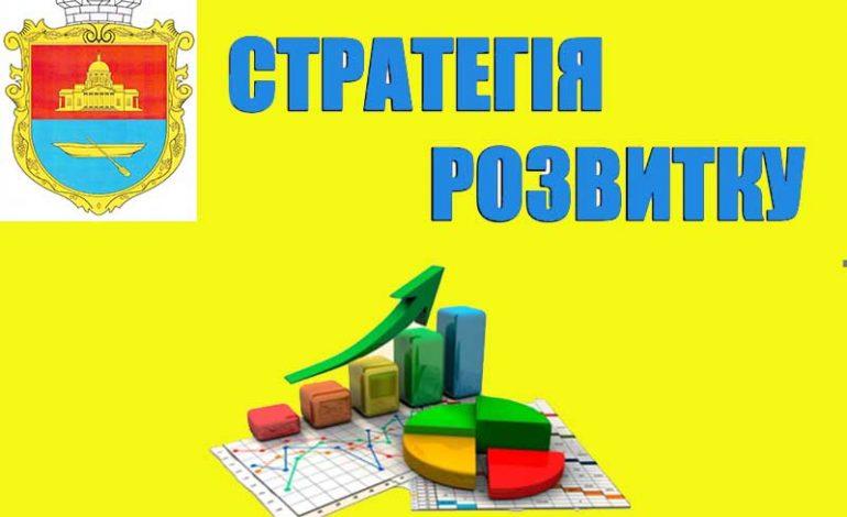 В Болграде решили привлечь жителей громады к стратегическому планированию