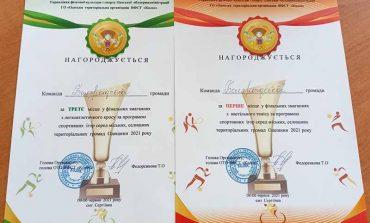 Команда Болградской громады среди лидеров областных спортивных игр