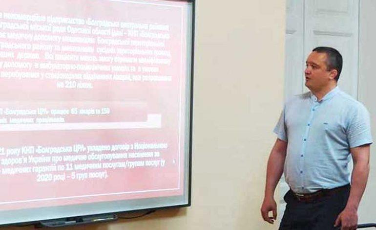 В Болграде состоялся конкурс на должность руководителя районной больницы
