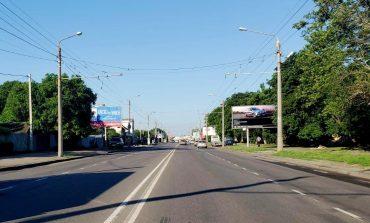 Разметку на одесских дорогах наносят «холодным пластиком»