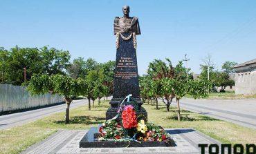 В Болграде почтили память генерала Ивана Инзова (фото)