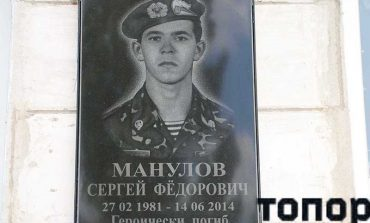 В Болградской громаде почтили память погибшего земляка
