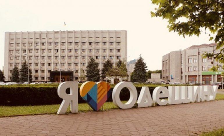 В Одесской области появилось три новых почетных гражданина