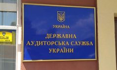 Закончился государственный аудит Ренийского горсовета