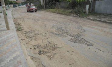 Ренийская громада получит средства на капремонт бывшей объездной дороги