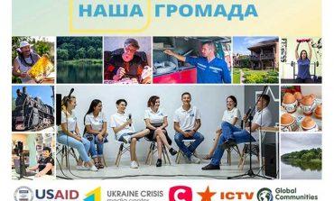Громады Болградского района сошли с дистанции борьбы за полмиллиона