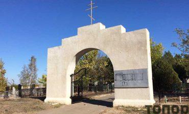 В Болграде запустили процесс оформления земли городского кладбища