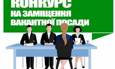 В Болградской громаде ищут директоров для трех школ