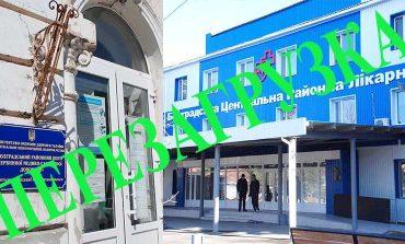 Медучреждения Болграда объявили о перезагрузке взаимоотношений