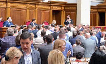 Кива vs Тищенко: в украинском парламенте подрались народные депутаты (видео)