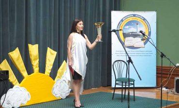 Учитель из Болградской громады стала педагогической надеждой Одесчины