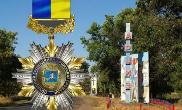В Арцизской громаде ищут кандидатов на звание почетного гражданина