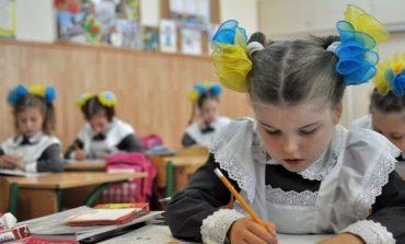 Болградский район: каковы перспективы средней школы